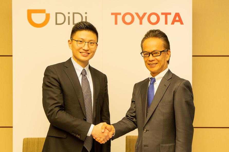 トヨタは中国のライドシェアサービス「DiDi」との協業を発表している