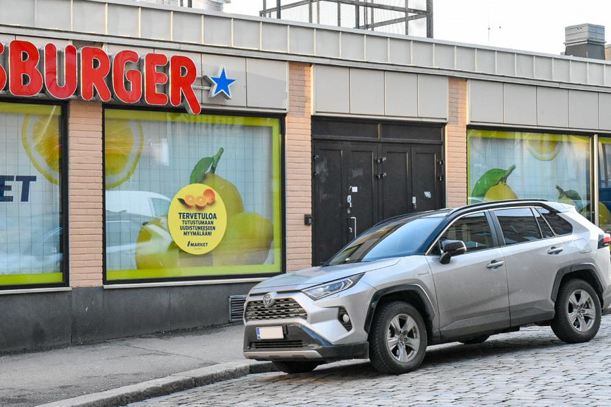 市内で見かけたトヨタ車