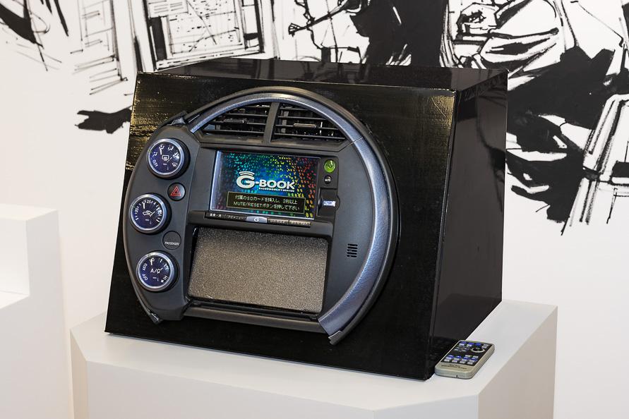 T-Connectの前身でもある「G-BOOK」。登場は2002年、ユーザーとつながりたいという発想から生まれたインターネットを使ったオンラインサービスで、「WiLL サイファ」に搭載されていた