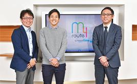 地域密着型のマルチモーダルモビリティサービス「my route」が全国展開へ。「同じ志のパートナーと共創する」―モビリティを取り巻くサービスの展望⑤