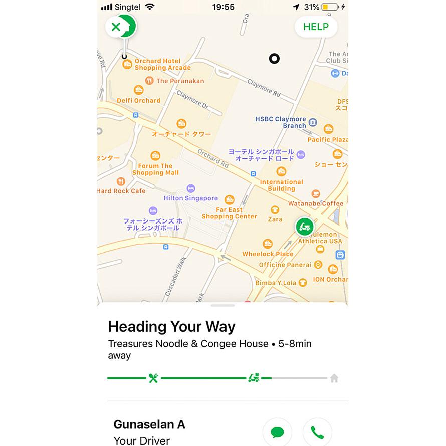 デリバリーの途中で配送スタッフがどこにいるかも確認できるし、デリバリーが完了するとそれもアプリ上に表示される