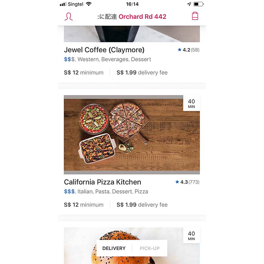 foodpandaのアプリ