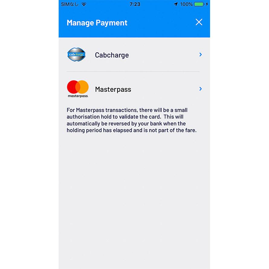 ComfortDelGro Taxi Booking Appでは支払いはCabchargeないしはMasterpassのみとなる