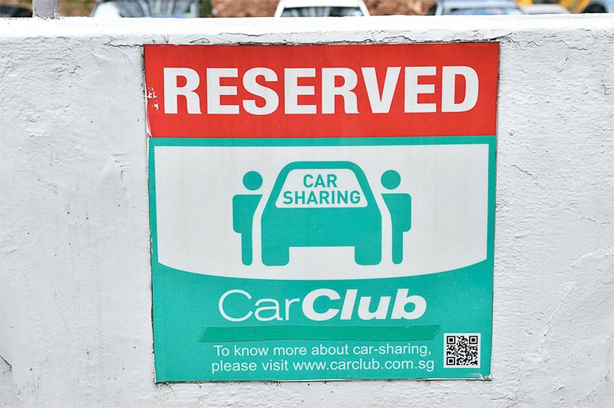 駐車場にはこの表示が
