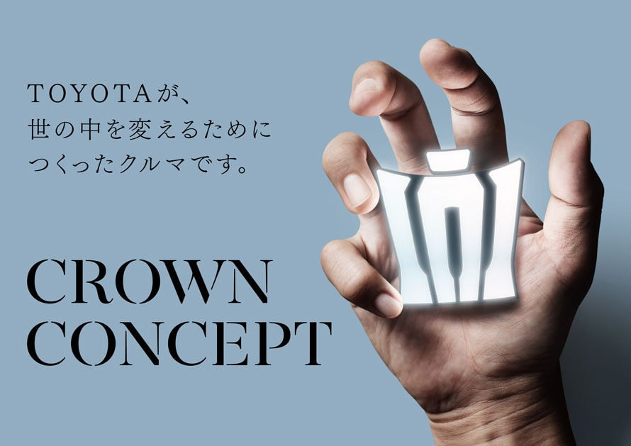 CROWN Concept vision