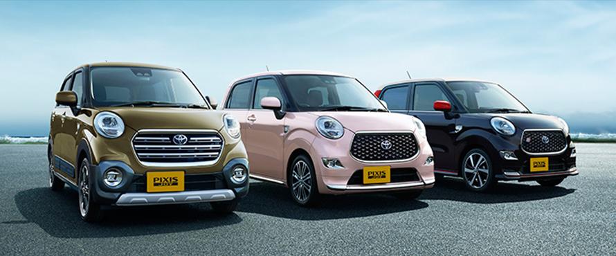 """(左から)ピクシス ジョイ C G""""SAⅢ""""、ピクシス ジョイ F G""""SAⅢ""""、ピクシス ジョイ S """"SAⅢ""""<オプション装着車>"""