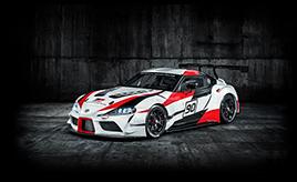 トヨタ、ジュネーブモーターショーで「GR Supra Racing Concept」を世界初公開 ―「スープラ」が16年ぶりにレーシングカーコンセプトとして復活―