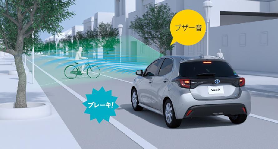 プリクラッシュセーフティ 直進時の車両・歩行検知機能[昼間、自転車が車道を横断した時も検知。]