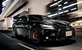 """LEXUS、GSに特別仕様車""""Eternal Touring""""を設定"""